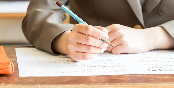英語力診断+目標カウンセリング