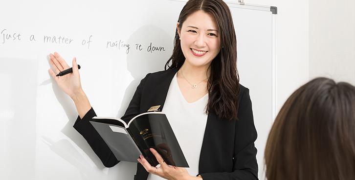 日本語ネイティブ講師